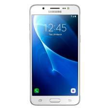Смартфон SAMSUNG SM-J510H White  + Подарочный сертификат 200 грн