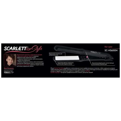 Выпрямитель волос SCARLETT SC-HS60004