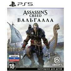 Игра Assassin's Creed Valhalla для PS5 (Blu-ray диск, русская версия)