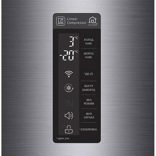 Холодильник LG GA-B429SMQZ (сер)