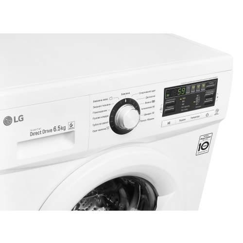 Стиральная машина LG FH0B8WD6