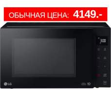 Микроволновая печь LG MS 2336 GIB