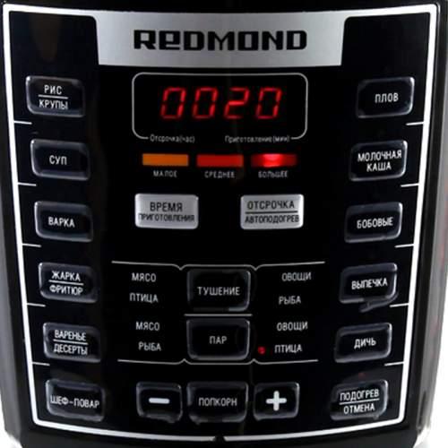 Мультиварка REDMOND RMC-M110