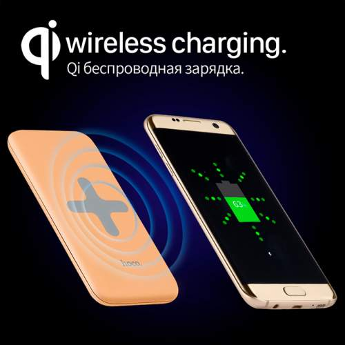 Power Bank WIRELESS HOCO B11-Qi8000mAh Gold