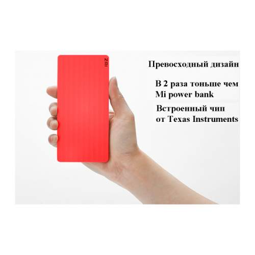 Power Bank XIAOMI ZMI Original 10000 mAh RED