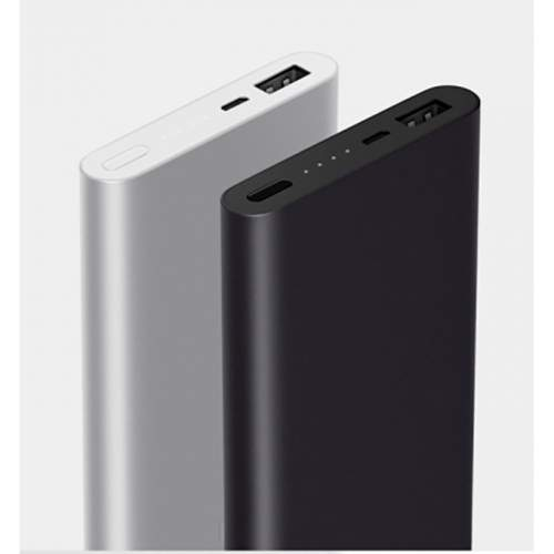 Power Bank Xiaomi 2 VXN4176CN 10000mAh BLACK