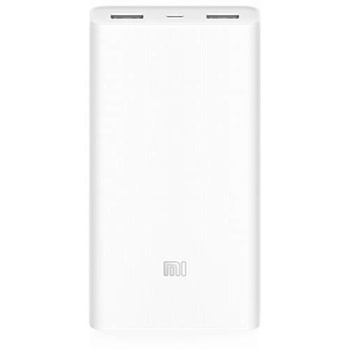 Power Bank Xiaomi 2 VXN4180CN 20000mAh (OR)