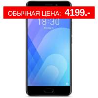 Смартфон MEIZU M6 Note 3/32Gb Black Глобальная версия