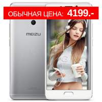 Смартфон MEIZU M6 Note 3/32Gb Silver Глобальная версия