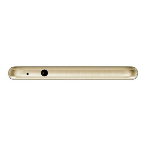 Смартфон HUAWEI P8 Lite 2017 Gold