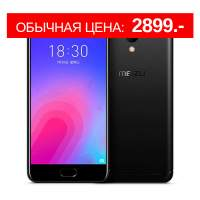 Смартфон MEIZU M6 2/16Gb Black Глобальная версия