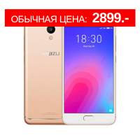Смартфон MEIZU M6 16Gb Gold Глобальная версия