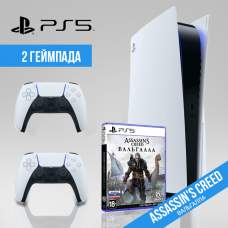 Игровая консоль Sony PlayStation 5 BluRay +  DualSense White +  Assassin's Creed Вальгалла