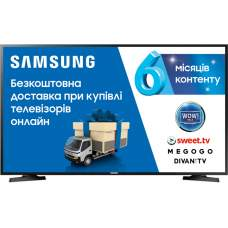 Телевізор SAMSUNG UE43N5300AUXUA