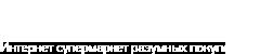 Техномаркет - Мережа супермаркетів побутової техніки та електроніки
